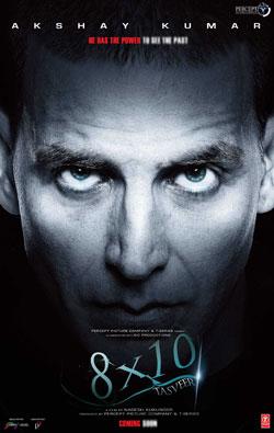 http://bollywoodvideos.files.wordpress.com/2009/03/8_x_10_tasveer_poster.jpg