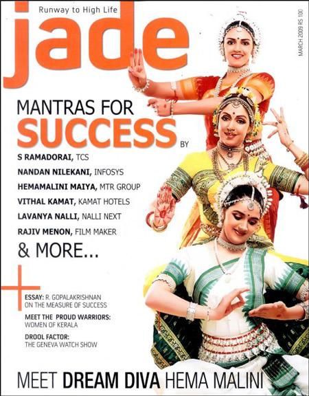 jade-magazine1