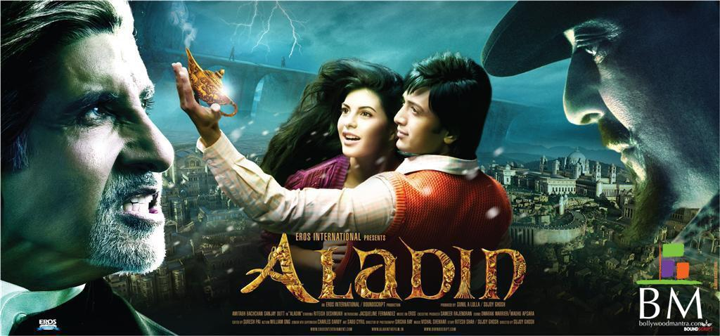 Aladdin Real Full Movie